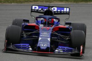 bilar till F1 2020