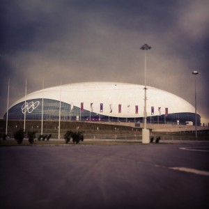 Home, sweet... dome.