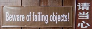 BILD SKYLT FAILING OBJECTS.jpg