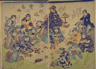GAMMAL JAPANSK BILD DONKORO-GOMA