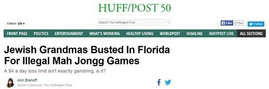 Dating lagar för minderåriga i Florida
